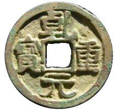 konwonchungbo