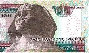 egypt_100pound-300