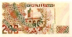 ALGERIA -138R - 200 DINARS 1992 copy