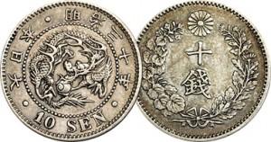japan_10_sen_1897